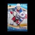 2018/19 AMPIR Russian Star #28 Vladislav Namestnikov (New York Rangers)