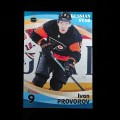 2018/19 AMPIR Russian Star #31 Ivan Provorov (Philadelphia Flyers)