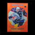 2017/18 AMPIR Russian Star Dmitry Kulikov (Winnipeg Jets)
