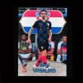 2018 AMPIR FIFA World Cup Soccer #CRO02 Sime VRSALJKO (Team Croatia)