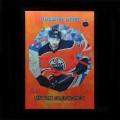 2017/18 AMPIR Russian Star Anton Slepyshev (Edmonton Oilers)