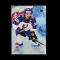 2019 AMPIR IIHF World Championship #SVK02 Andrej Sekera (Team Slovakia)