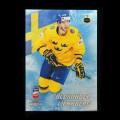 2019 AMPIR IIHF World Championship #SWE10 Alexander Wennberg (Team Sweden)