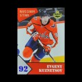 2019/20 AMPIR Russian Star #02-1 Evgeny Kuznetsov (Washington Capitals)