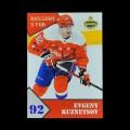 2019/20 AMPIR Russian Star #02-2 Evgeny Kuznetsov (Washington Capitals)