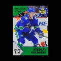 2019/20 AMPIR Russian Star #06-1 Nikolay Goldobin (Vancouver Canucks)