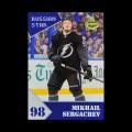 2019/20 AMPIR Russian Star #07-3 Mikhail Sergachev (Tampa Bay Lightning)