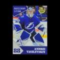 2019/20 AMPIR Russian Star #09-1 Andrei Vasilevskiy (Tampa Bay Lightning)