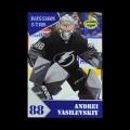 2019/20 AMPIR Russian Star #09-3 Andrei Vasilevskiy (Tampa Bay Lightning)