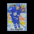 2019/20 AMPIR Russian Star #RC04-1 Ilya Mikheyev (Toronto Maple Leafs) RC