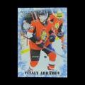 2019/20 AMPIR Russian Star #RC09-1 Vitaly Abramov (Ottawa Senators) RC