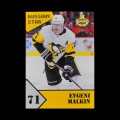 2019/20 AMPIR Russian Star #12-1 Evgeni Malkin (Pittsburgh Penguins)