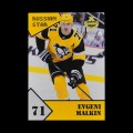 2019/20 AMPIR Russian Star #12-3 Evgeni Malkin (Pittsburgh Penguins)