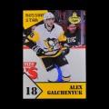 2019/20 AMPIR Russian Star #13-1 Alex Galchenyuk (Pittsburgh Penguins)