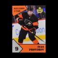2019/20 AMPIR Russian Star #14-3 Ivan Provorov (Philadelphia Flyers)