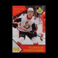 2019/20 AMPIR Russian Star #17-1 Vladislav Namestnikov (Ottawa Senators)