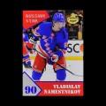 2019/20 AMPIR Russian Star #18-2 Vladislav Namestnikov (New York Rangers)