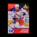 2019/20 AMPIR Russian Star #20-1 Artemi Panarin (New York Rangers)