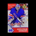 2019/20 AMPIR Russian Star #21-2 Alexandar Georgiev (New York Rangers)