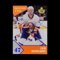 2019/20 AMPIR Russian Star #LK-1 Leo Komarov (New York Islanders)