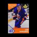 2019/20 AMPIR Russian Star #LK-2 Leo Komarov (New York Islanders)