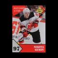 2019/20 AMPIR Russian Star #23-1 Nikita Gusev (New Jersey Devils)