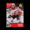 2019/20 AMPIR Russian Star #23-3 Nikita Gusev (New Jersey Devils)