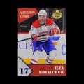2019/20 AMPIR Russian Star #25-1 Ilya Kovalchuk (Montreal Canadiens)