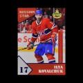 2019/20 AMPIR Russian Star #25-2 Ilya Kovalchuk (Montreal Canadiens)