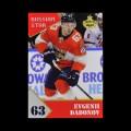 2019/20 AMPIR Russian Star #26-2 Evgenii Dadonov (Florida Panthers)