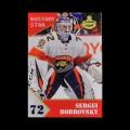 2019/20 AMPIR Russian Star #27-1 Sergei Bobrovsky (Florida Panthers)
