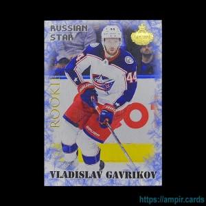 2019/20 AMPIR Russian Star #RC15-1 Vladislav Gavrikov (Columbus Blue Jackets) RC