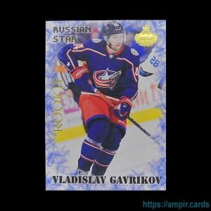 2019/20 AMPIR Russian Star #RC15-2 Vladislav Gavrikov (Columbus Blue Jackets) RC