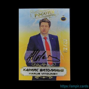 2019 AMPIR Team Russia Hockey #RUS05 Harijs Vitolinsh AUTOGRAPH #/20
