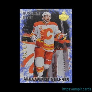2019/20 AMPIR Hockey #RC17-3 Alexander Yelesin (Calgary Flames) RC
