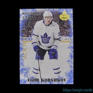 2019/20 AMPIR Hockey #RC18-1 Egor Korshkov (Toronto Maple Leafs) RC