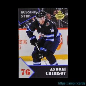 2019/20 AMPIR Russian Star #35-1 Andrei Chibisov (Winnipeg Jets)