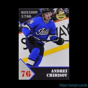 2019/20 AMPIR Russian Star #35-2 Andrei Chibisov (Winnipeg Jets)