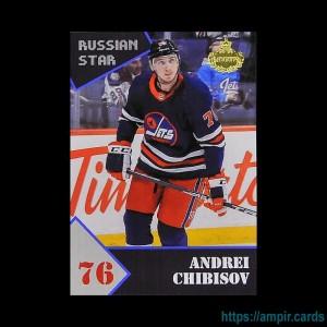 2019/20 AMPIR Russian Star #35-3 Andrei Chibisov (Winnipeg Jets)