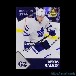 2019/20 AMPIR Russian Star #37-2 Denis Malgin (Toronto Maple Leafs)