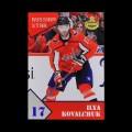 2019/20 AMPIR Russian Star #38-1 Ilya Kovalchuk (Washington Capitals)