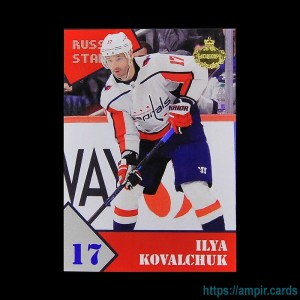2019/20 AMPIR Russian Star #38-2 Ilya Kovalchuk (Washington Capitals)
