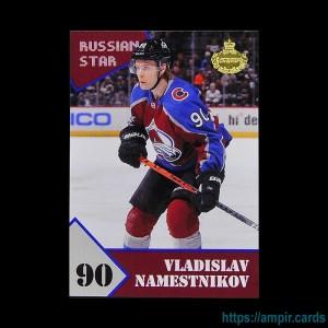 2019/20 AMPIR Russian Star #39-2 Vladislav Namestnikov (Colorado Avalanche)