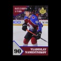2019/20 AMPIR Russian Star #39-2 Vladislav Namestnikov (Colorado Avalanche)
