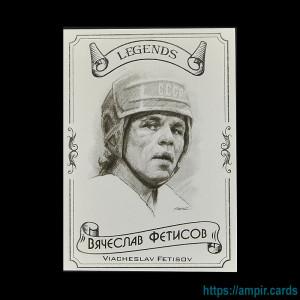 2020 AMPIR Hockey Legends (Serie #2) #02 Viacheslav Fetisov