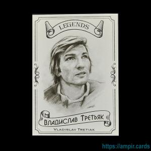 2020 AMPIR Hockey Legends (Serie #2) #03 Vladislav Tretiak