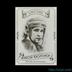 2020 AMPIR Hockey Legends (Serie #2) #07 Alexei Kasatonov