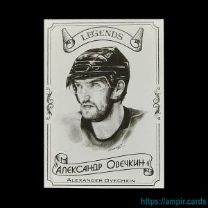 2020 AMPIR Hockey Legends (Serie #2) #08 Alexander Ovechkin
