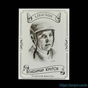 2020 AMPIR Hockey Legends (Serie #2) #09 Vladimir Krutov