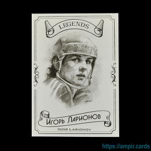 2020 AMPIR Hockey Legends (Serie #2) #11 Igor Larionov